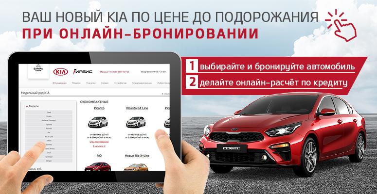 Автосалоны в москве свежие вакансии автосалон автомобили из германии в москве