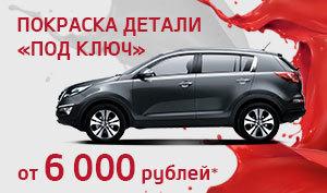 КИА Ирбис - официальный дилер KIA Моторс в Москве  купить новый КИА ... 2e8e4d12f47